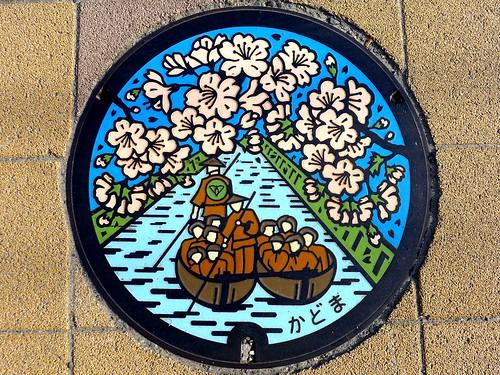 Kadoma Osaka, manhole cover 2 (大阪府門真市のマンホール2)