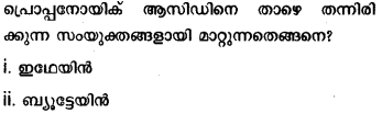 Plus Two Chemistry Model Question Papers Paper 2 15
