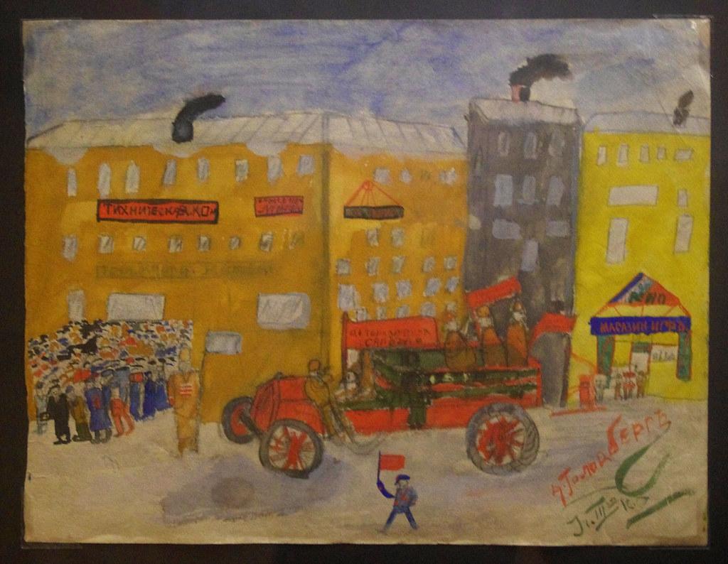 2. Автомобиль с революционными солдатами. Москва, 1917