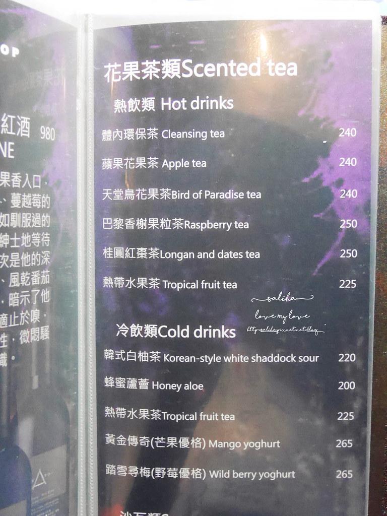 陽明山屋頂上池畔餐點排餐義大利麵完整菜單menu價格價目表 (6)