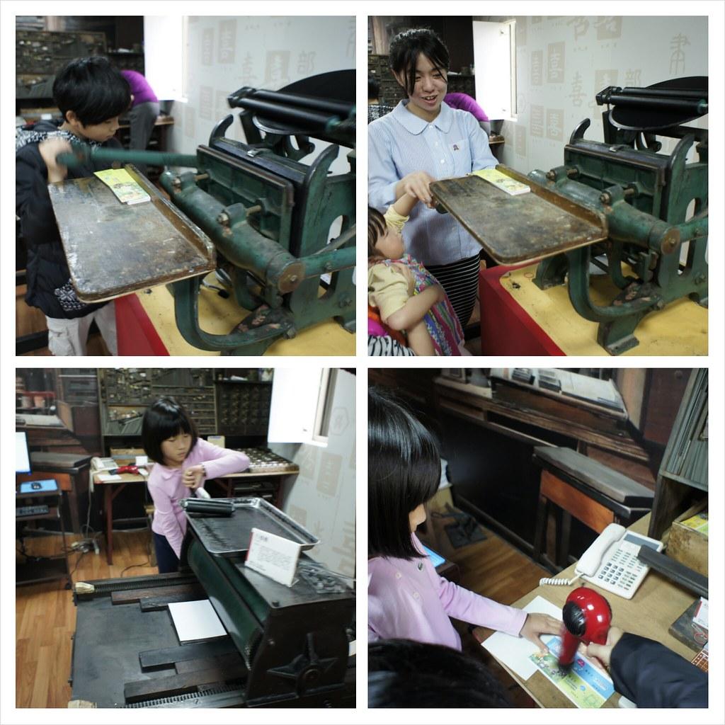 大里台灣印刷探索館 (15)