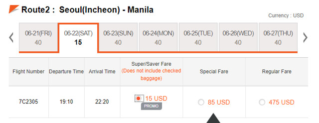 JejuAir Seoul to Manila Promo