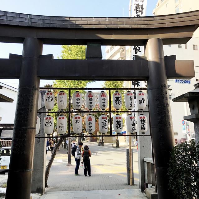 546-Japan-Hakata-Fukuoka