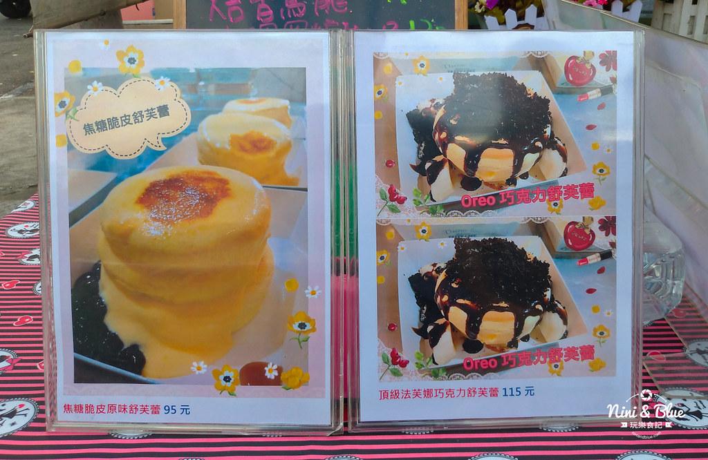 一中街鯛魚燒霜淇淋05