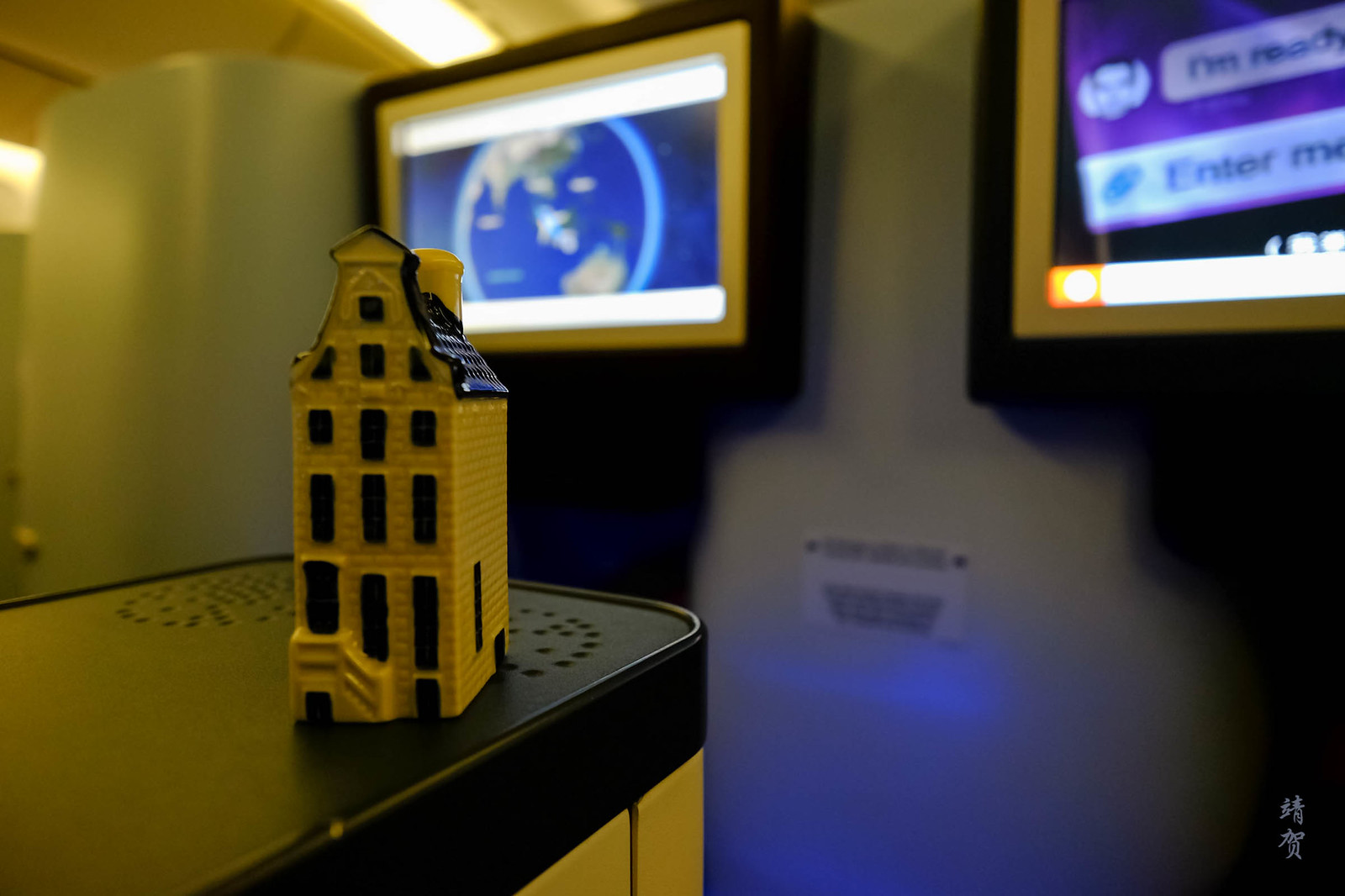 KLM's Delft Blue houses