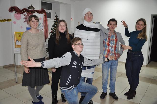 Встреча Молодёжи 3.01.2019