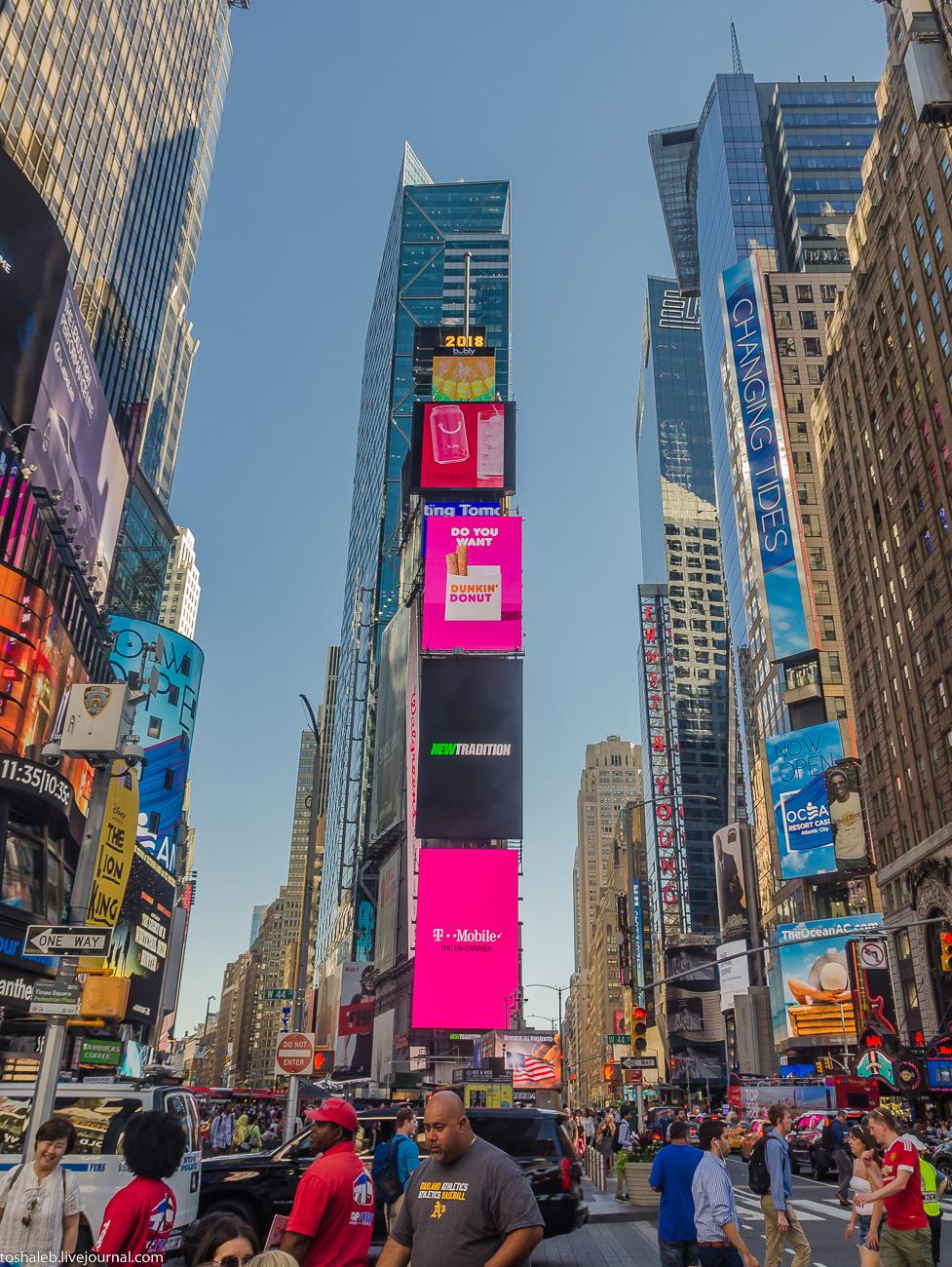 Нью-Йорк_Central Park_Times Square-66