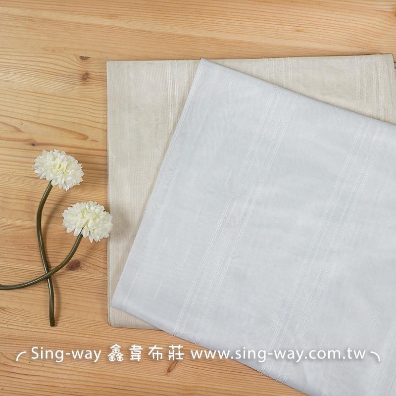 白直紋彈性網紗 高雅宮廷風 無接縫窗紗布DB1490040