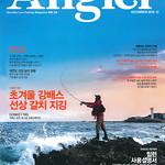 201812-angler-1