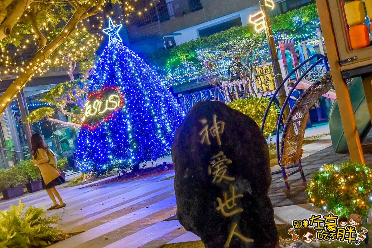 鹽埕教會聖誕節點燈-13