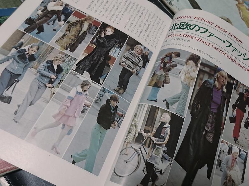 「Fahion report from Europe: 北欧のファー・ファッション」写真と文章は香月元春、「婦人画報」1973年2月号の66頁・67頁。