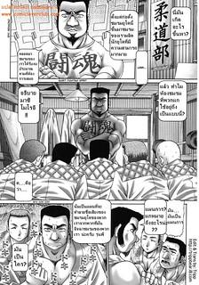โรงเรียนสวาท ขาดเซ็กส์ไม่ได้ 8 – Oh! Miss Nanase 8