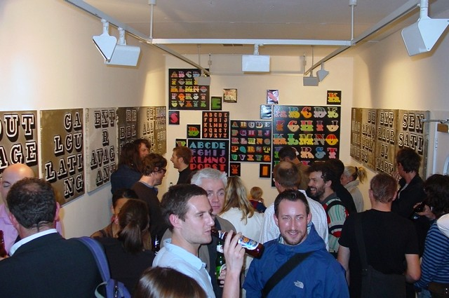 EINE - Kemistry Show, Aug 2007