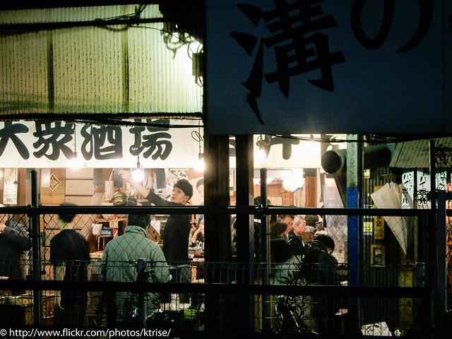 Japanese Night Pub At, Nikon COOLPIX S9900