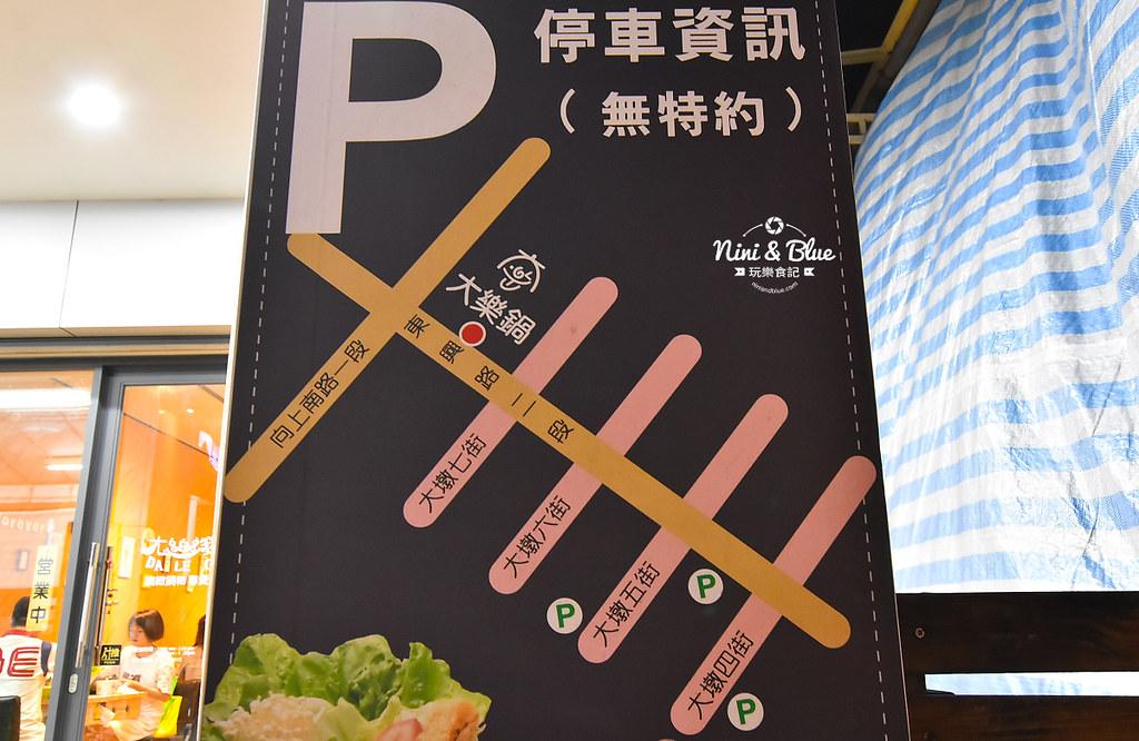 台中火鍋推薦 大樂鍋 海陸鍋 燒酒雞 麻辣03