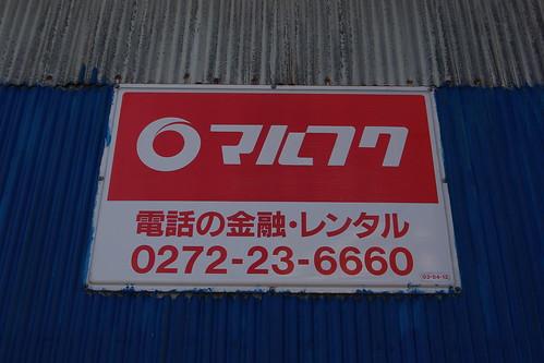 086_1