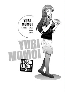 คลับสาวซ่า ภาคสองปีต่อมา 4 – [DISTANCE] Joshi Lacu! – Girls Lacrosse Club ~2 Years Later~ Ch. 4 (COMIC ExE 05)