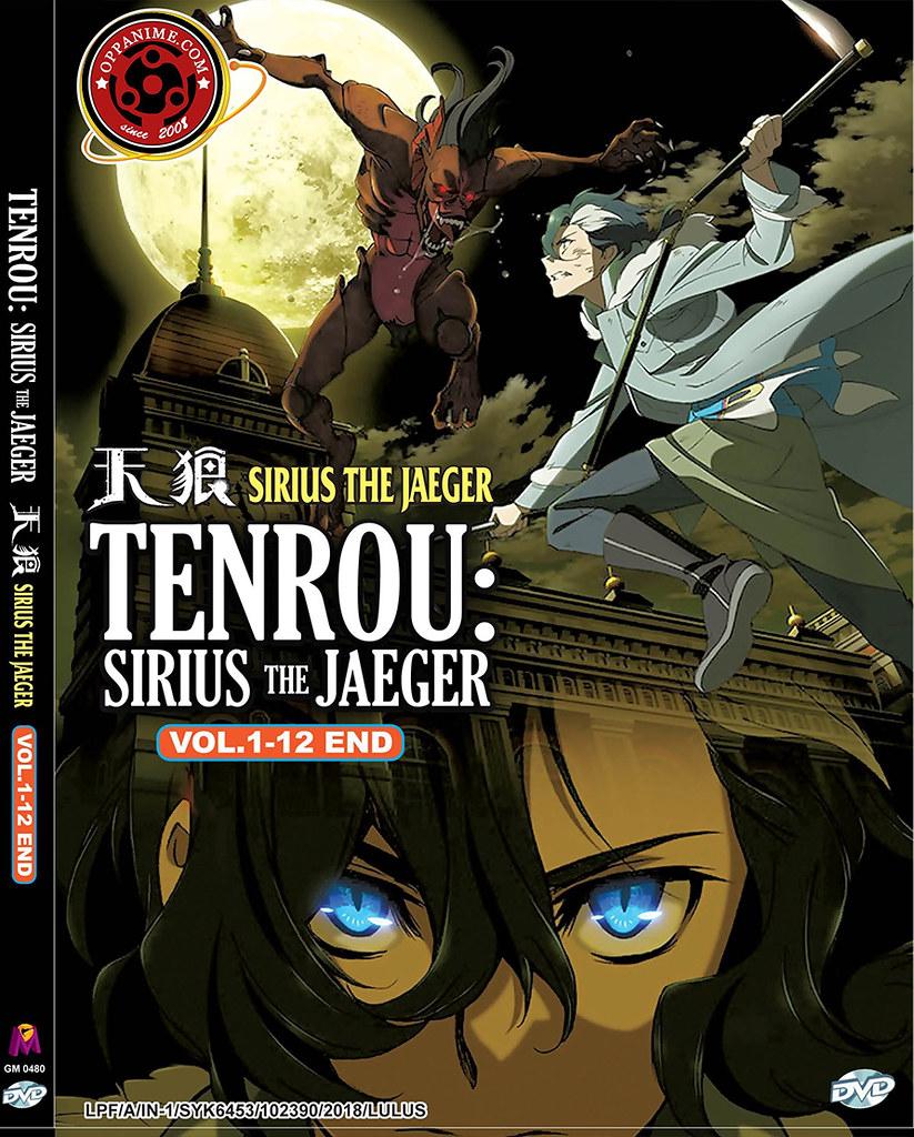 Shoujo Kageki Revue Starlight Vol.1-12 End Anime DVD English Dubbed