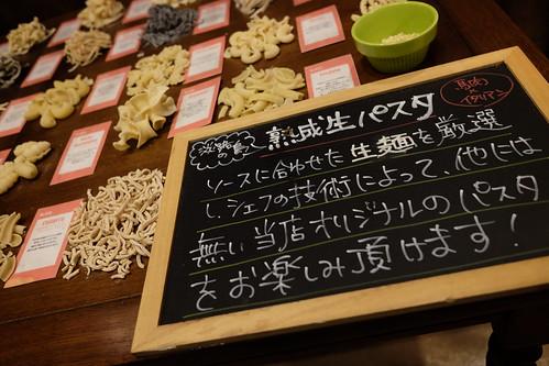 variety of pasta from Awaji