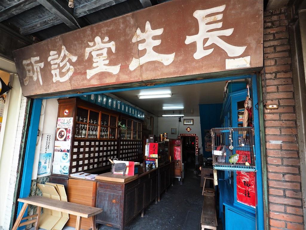斗六老街 (19)