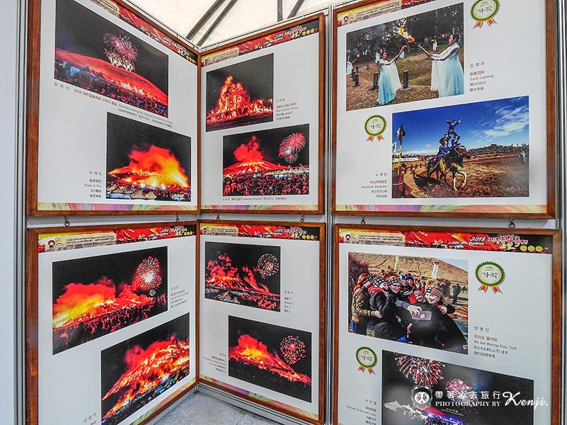 jeju-wildfire-festival-28