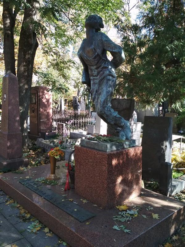 Москва - Новодевичье кладбище - Зоя Космодемьянская