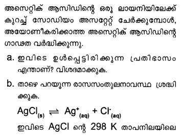 Plus One Chemistry Model Question Papers Paper 3Q23