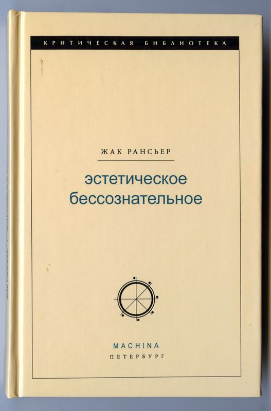 книга 15