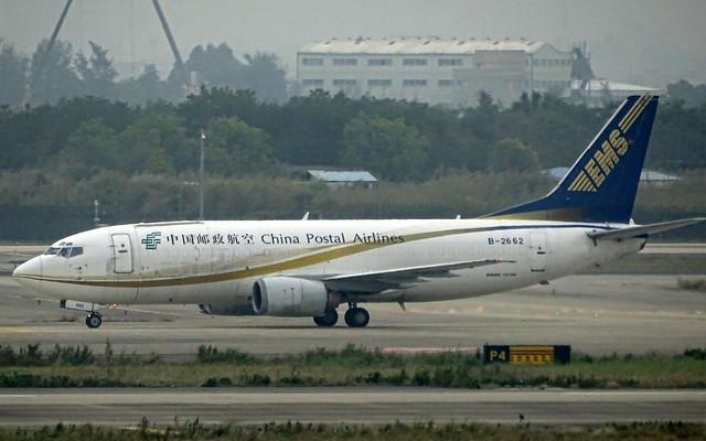 China Postal Boeing 737-300F B-2662