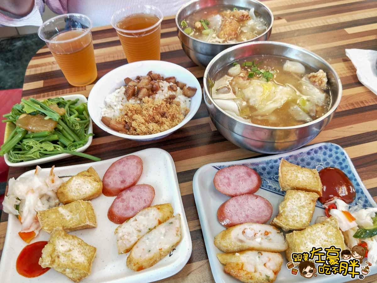 尚芳土魠魚專賣店-6