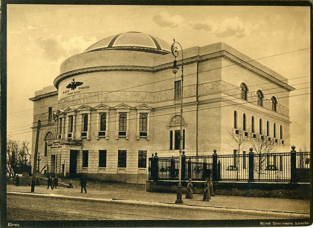 Музей цесаревича Алексея