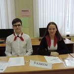 «Выборы» председателя школьного ученического совета | 2018