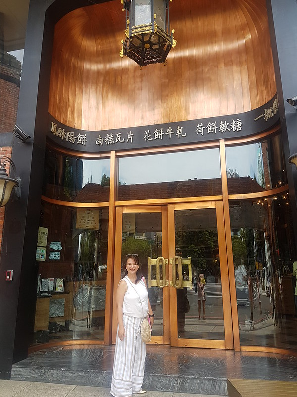Taichung Day Tour