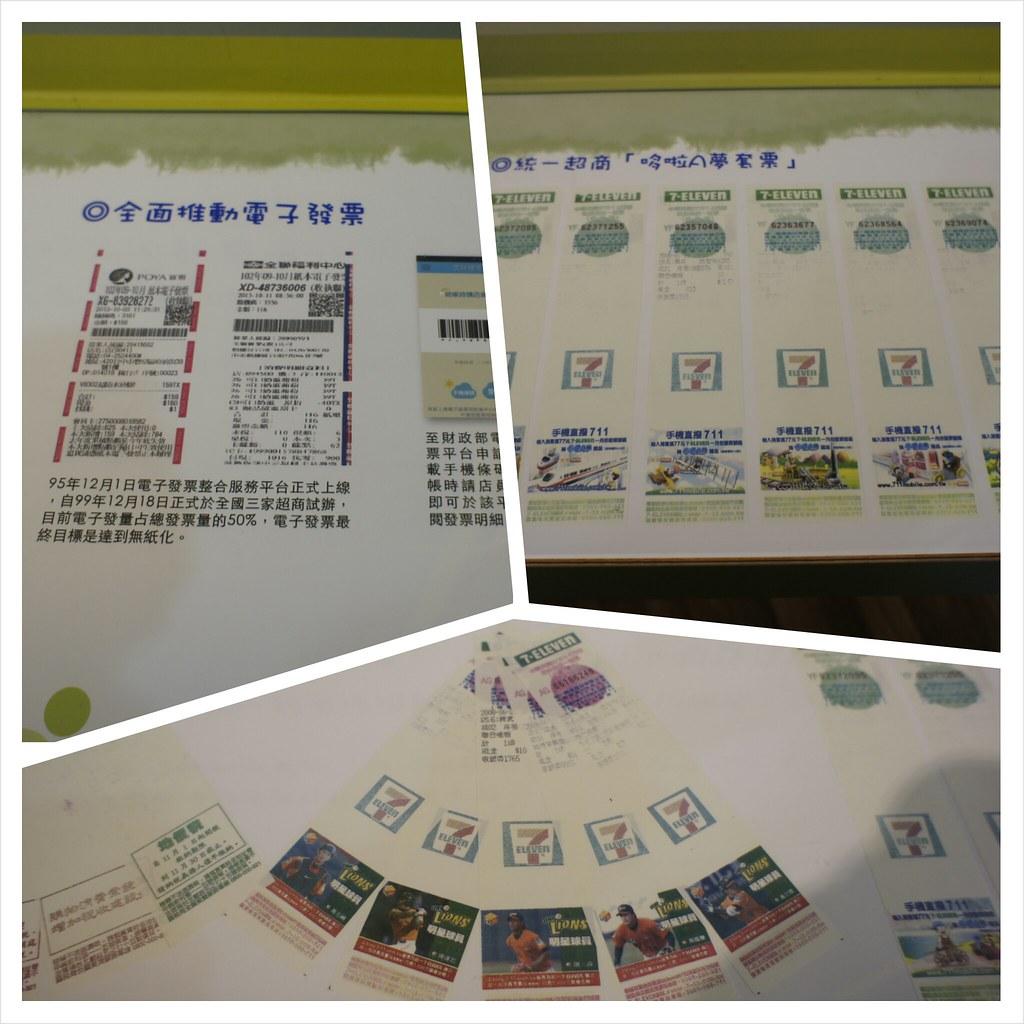 大里台灣印刷探索館 (23)