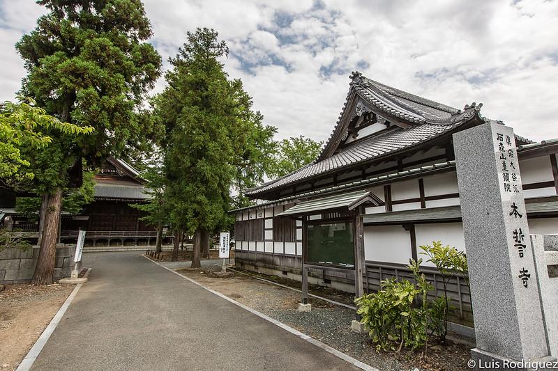 Uno de los templos relacionados con Kenji Miyazawa