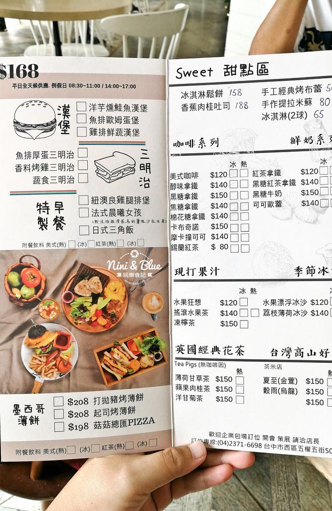 采咖啡 菜單menu 台中國美館綠園道早午餐03