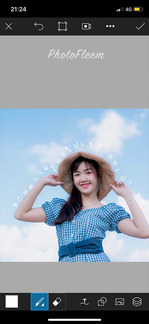 PicsArt-Font-Shape-04