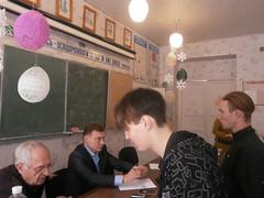 Екзамен
