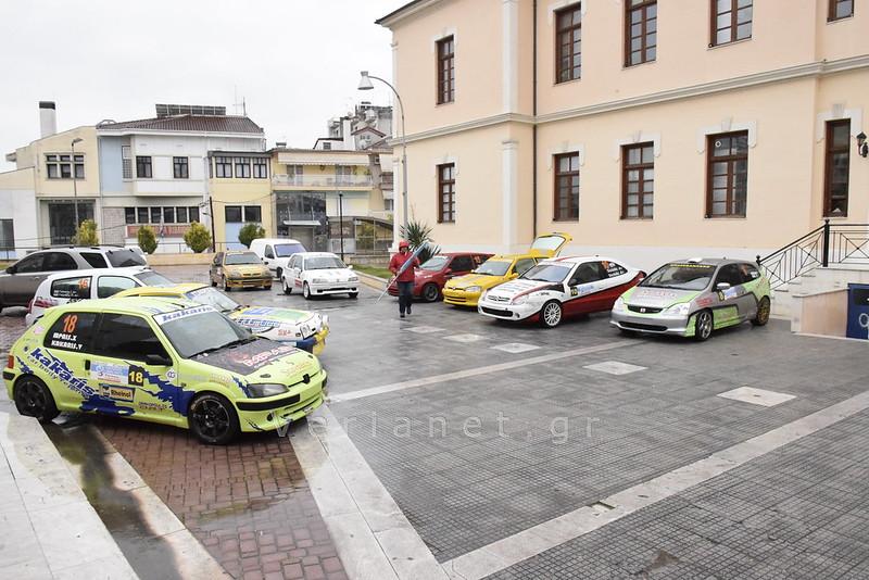 Βέροια: 47ο Rally Sprint Θερμαϊκού 18/11/2018