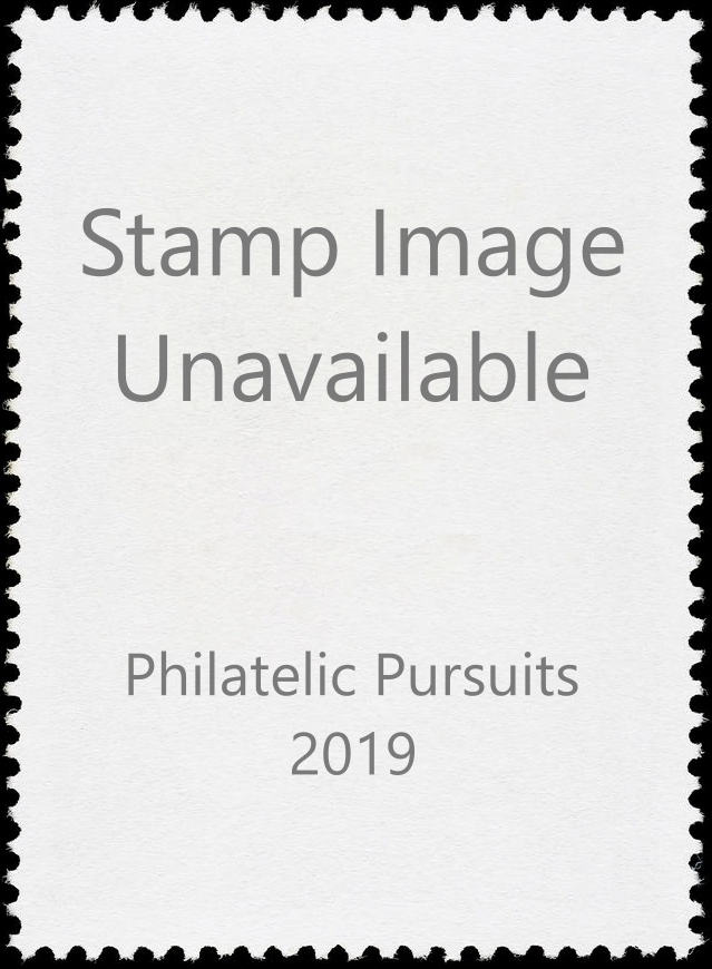 Stamp Image Unavailable