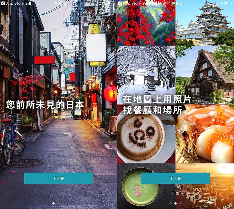 App寫文_181216_0001