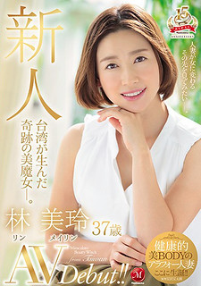 JUY-690 Miraculous Beauty Witch Of Newcomer Taiwan.Mimi Hayashi 37 Years Old AVDebut! !