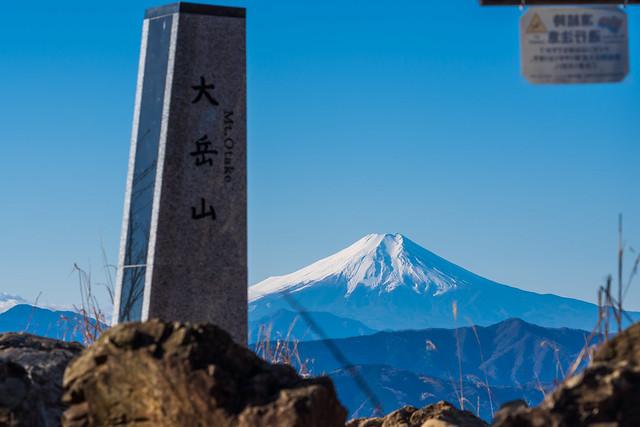 大岳山頂標と富士山