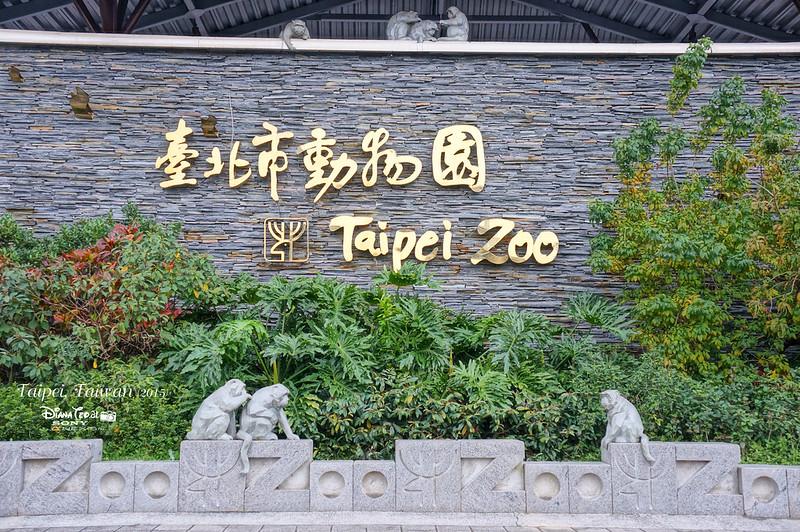 2015 Taiwan Taipei Zoo 1