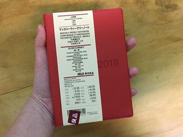 握在手中的尺寸@2019無印良品上質紙月週筆記本/A6紅色