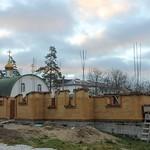 Чин закладки камня в основание Свято-Троицком храма поселка Верхнебаканский