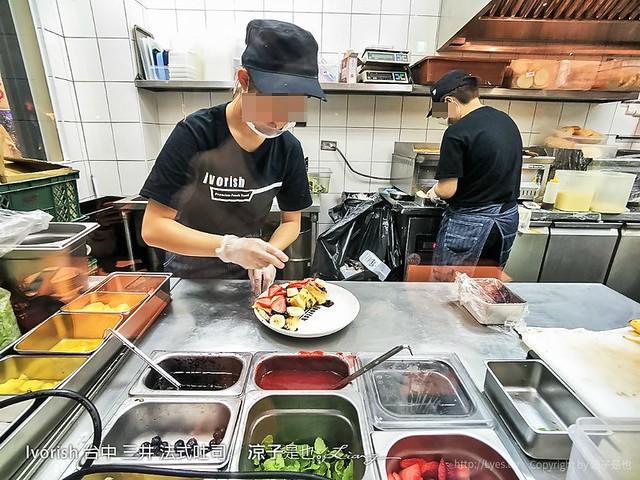 Ivorish 台中 三井 法式吐司 5