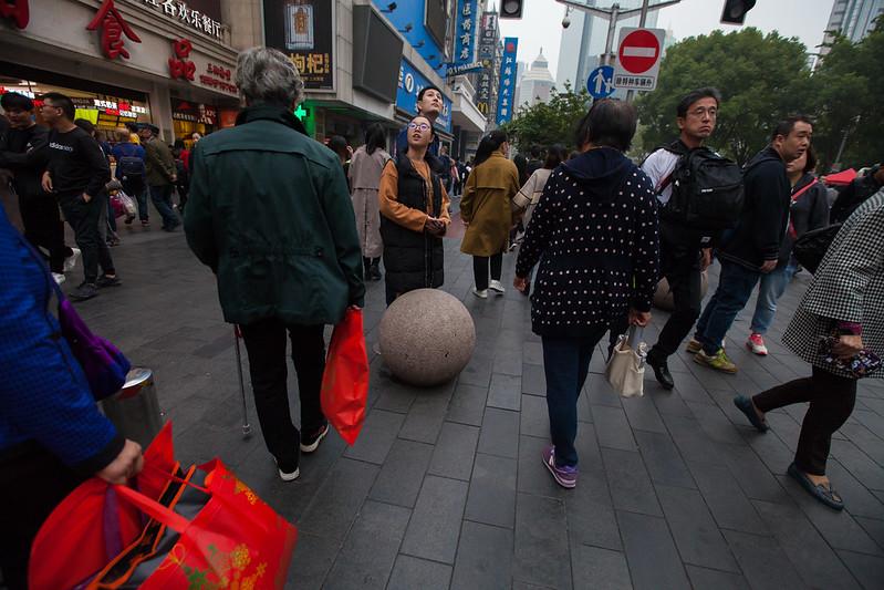 november11 Shanghai 2018 002