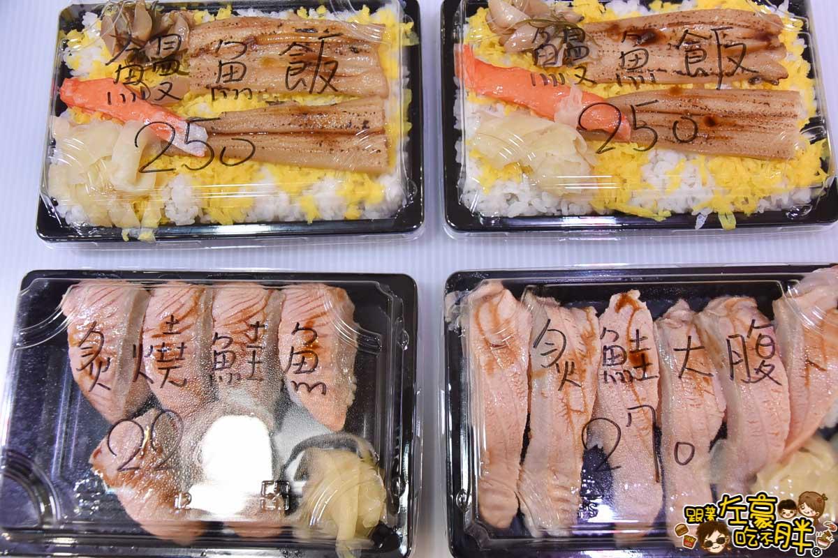 左營新光三越高雄店日本展-31