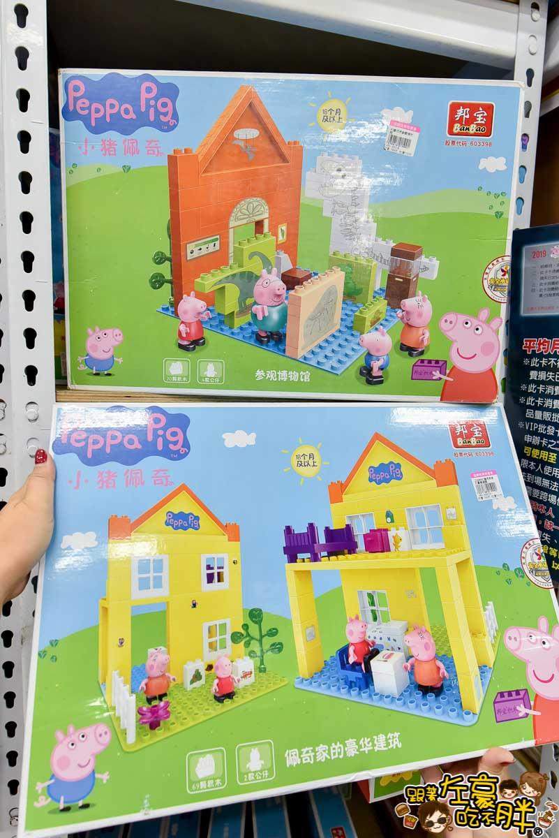 亞細亞toys批發家族(玩具批發)-74